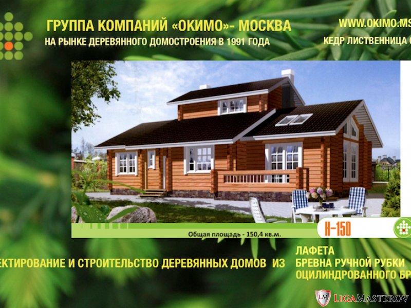 Проекты деревянных домов от 100 до 200 кв